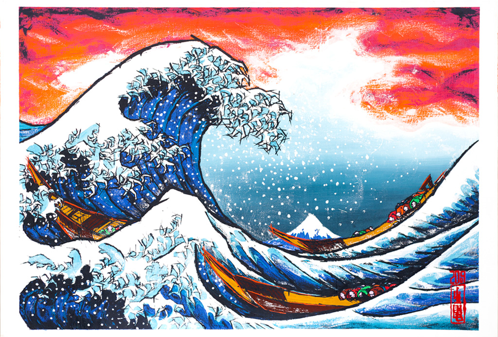 The Great Wave off Kanagawa after Hokusai