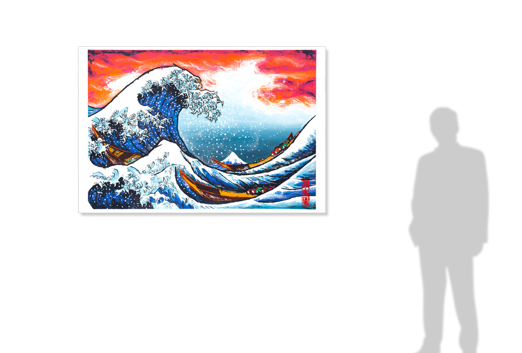 The Great Wave off Kanagawa after Hokusai -size reference-