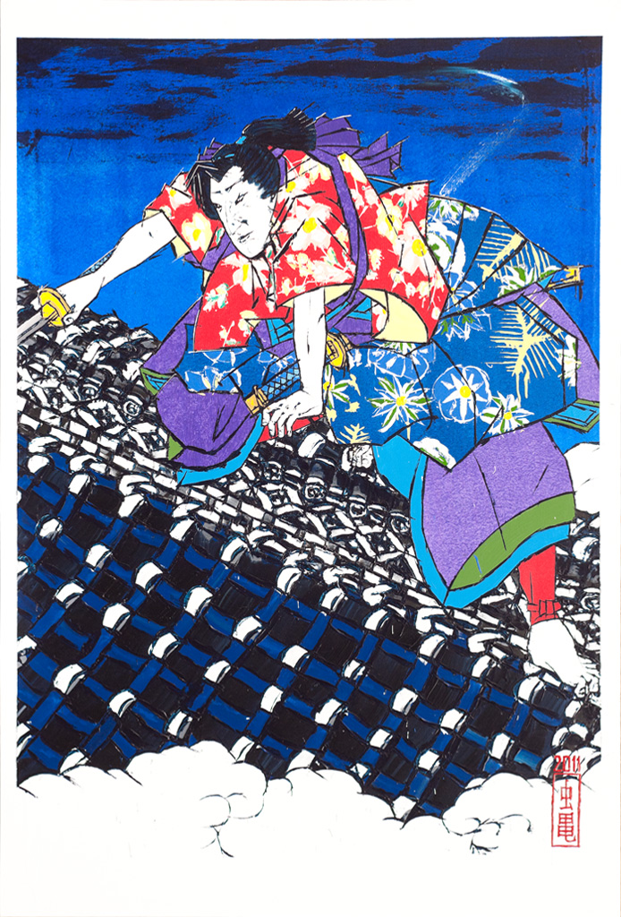 Nanso Satomi Hakkenden, On the Roof of Horyu-ji after Toyokuni III (right panel – actor Bando Shuka as Inuzuka Shino)