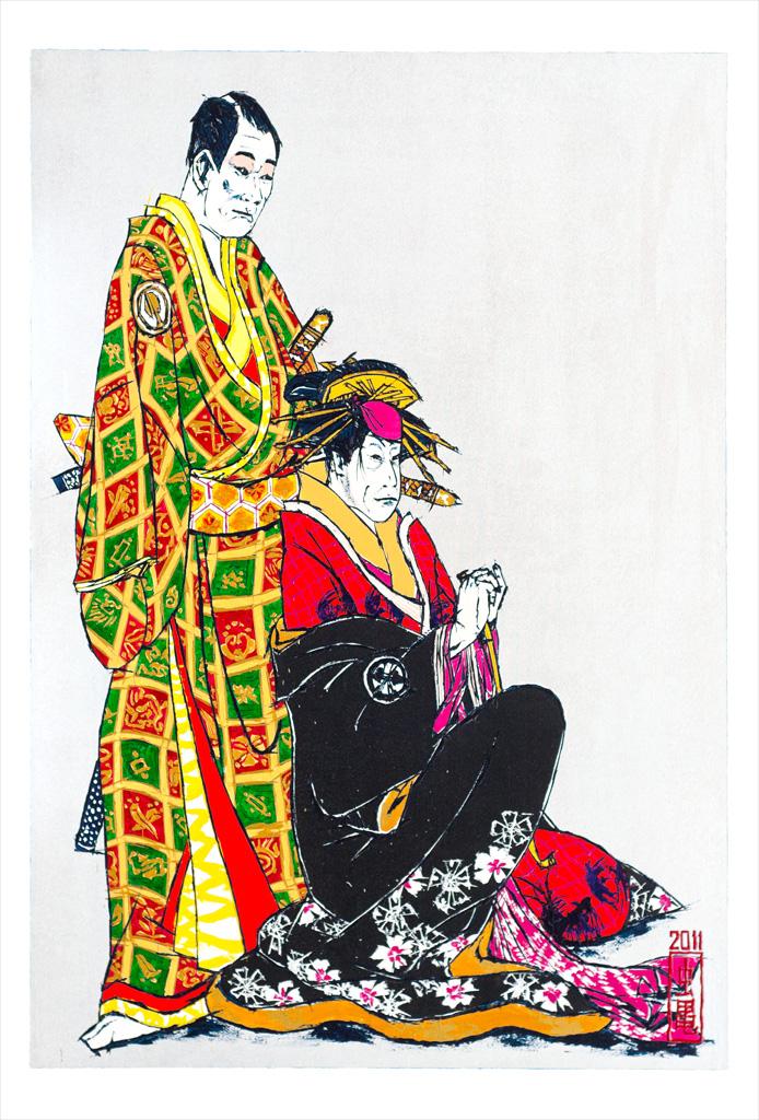 Kabuki play Keisei Sanbon Karakasa after Sharaku
