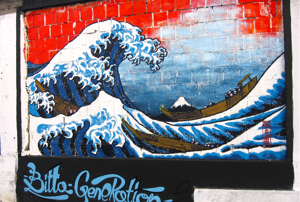 The Great Wave of Pančevo with Bitta Generation tag by Drash/Machka