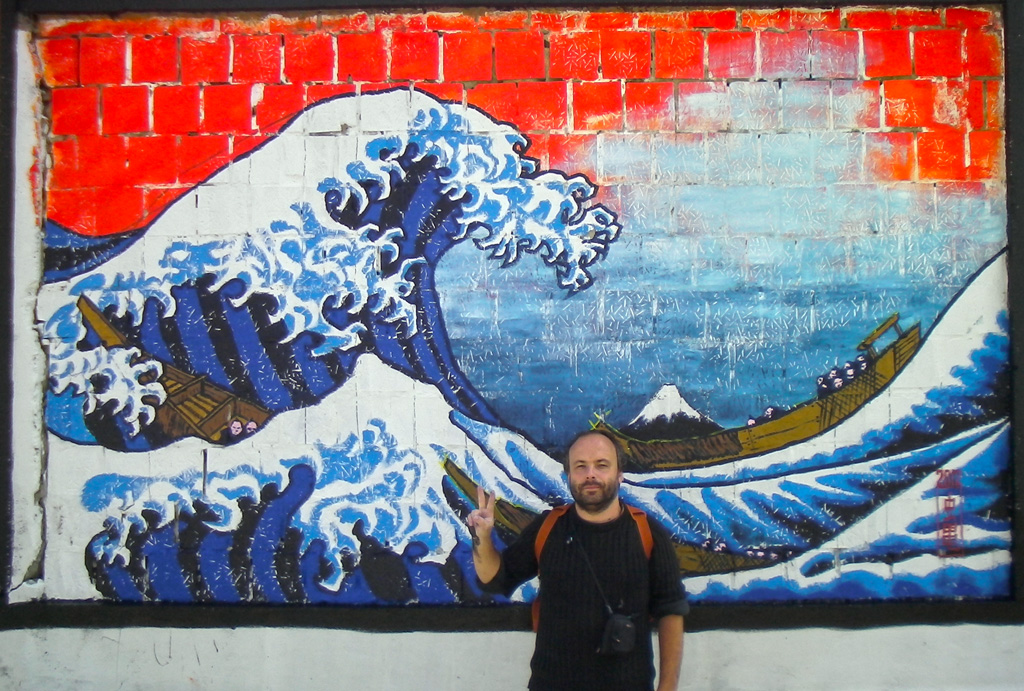 The Great Wave of Pančevo -size reference-