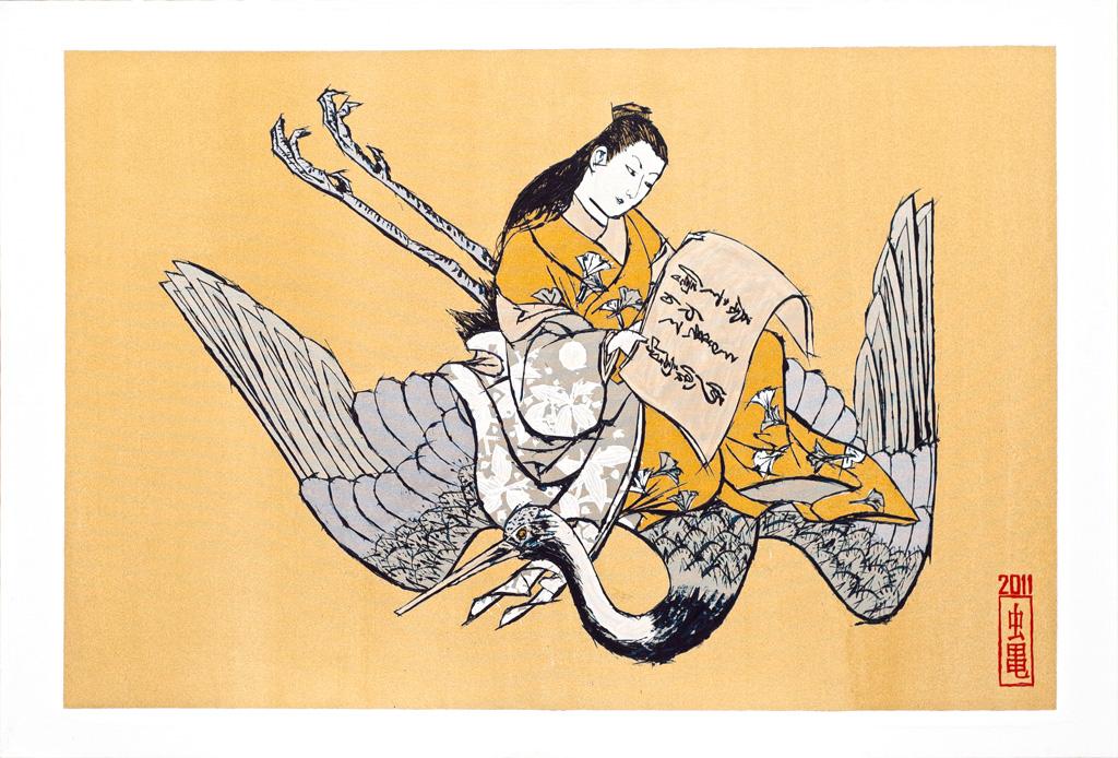 Courtesan as Fei Zhangfang in Silver & Gold after Okumura Masanobu