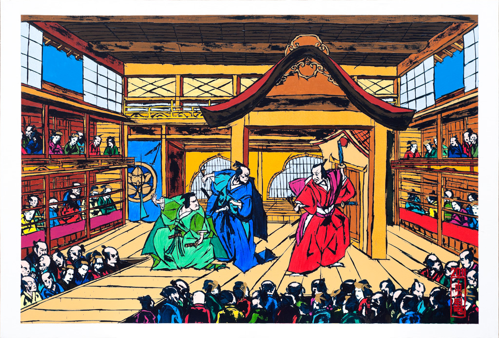 Scene at the Ichimuraza after Tanaka Masunobu