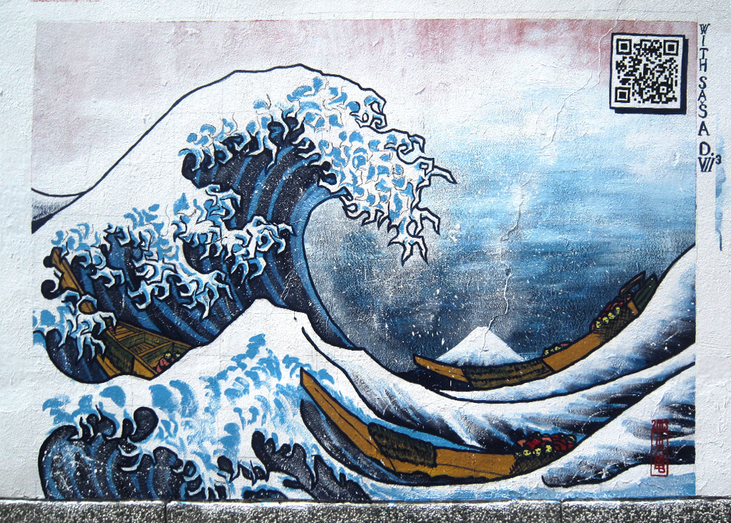 The Great Wave of Banja Luka