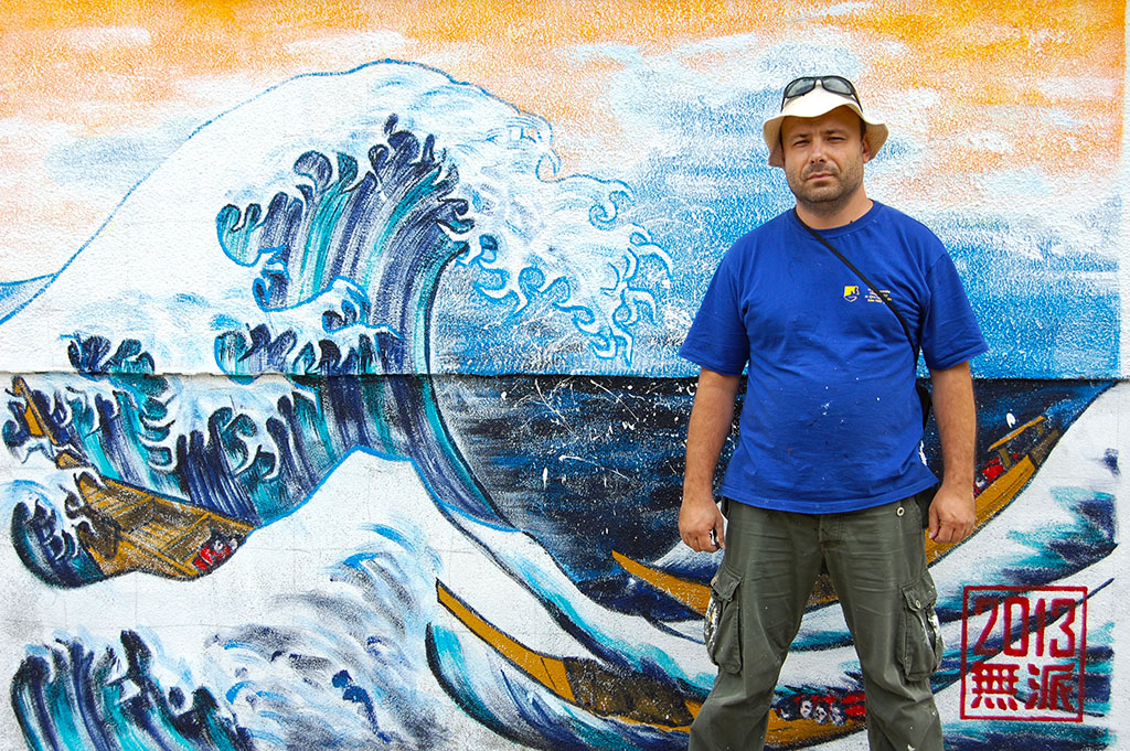 The Great Wave of Banovići -size reference2-