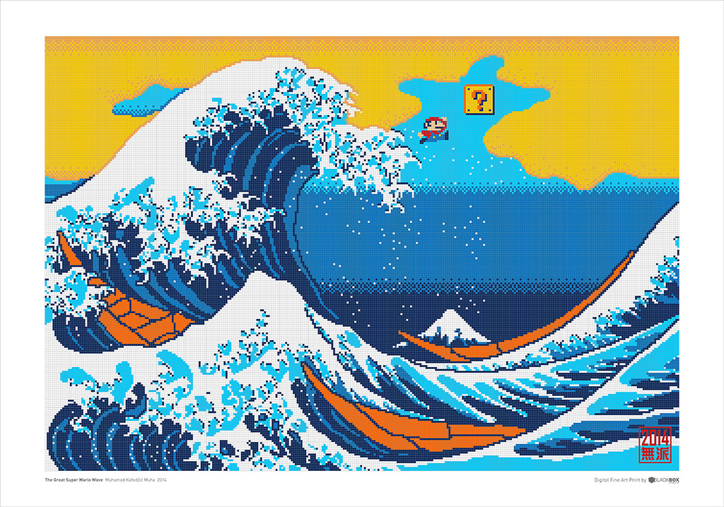 The Great Super Mario Wave
