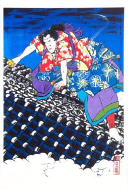 Nanso Satomi Hakkenden, On the Roof of Horyu-ji after Toyokuni III (right panel - actor Bando Shuka as Inuzuka Shino)