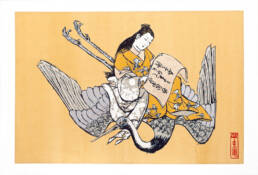 Courtesan as Fei Zhangfang in Silver & Gold after Okumura Masanobu