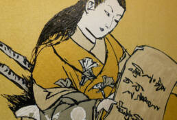 Courtesan as Fei Zhangfang in Silver & Gold after Okumura Masanobu -detail-
