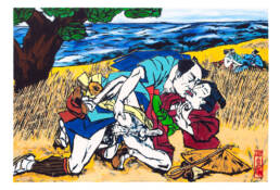 The Luncheon on the Grass/Le Bain after Hiroshige/Manet