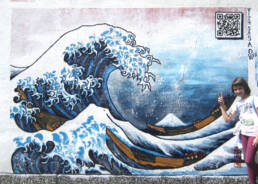 The Great Wave of Banja Luka -size reference-